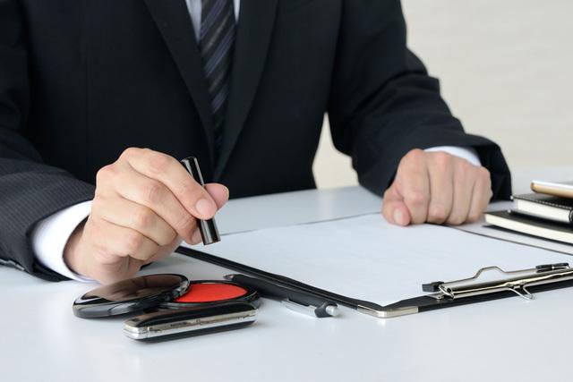 契約書の押印