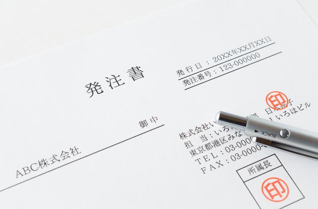 注文書と請書による契約の成立 | ビジネス弁護士 赤塚洋信 公式サイト